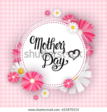 Happy mother day spring holiday greeting card banner flat vector happy mother day spring holiday greeting card banner flat vector illustration m4hsunfo