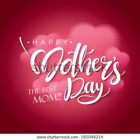 Happy Mother's Day Calligraphy Background