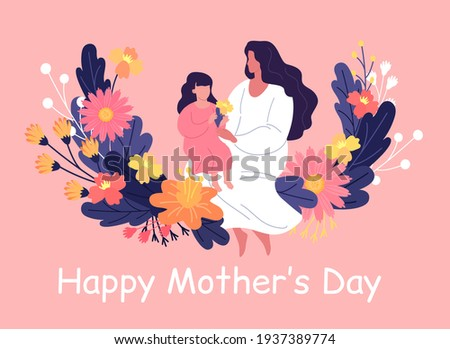 Happy mother's day colorful flora vector cartoon illustration. Beautiful woman with her little daughter sitting on the flowers swing boat