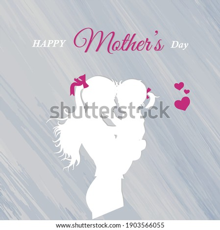 Happy Mother`s Day flyer, banner or poster, silhouette of a mother holding her son hand. Vector illustration. Best mom ever greeting card
