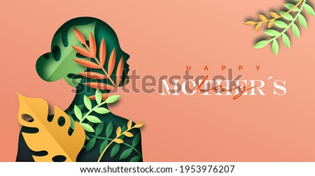 Happy Mother's Day greeting card illustration. 3D papercut mommy silhouette with beautiful tropical nature decoration and pink plant leaf. Cute paper craft design for mom love holiday.