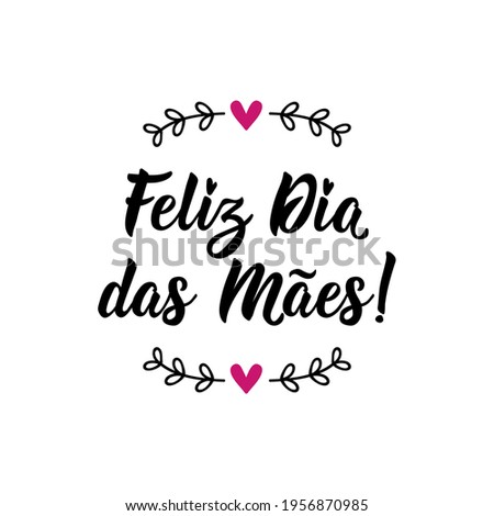 Happy Mother's Day in Portuguese. Holiday lettering. Ink illustration. Modern brush calligraphy. Feliz dia das Maes. Stock foto ©