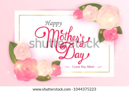 Happy Mother's Day lattering. Calligraphy Inscription. Vector illustration #1044375223