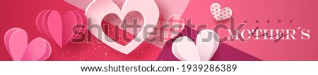 Happy Mother's Day papercut web banner. Pink heart decoration in realistic 3d paper craft style with gold glitter and text quote. Mom love holiday event design.
