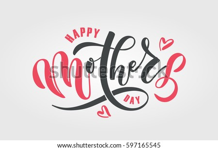 Happy Mother's Day text as Mothers Day badge/tag/icon. Text card/invitation/banner template. Mothers Day background. Happy Mothers Day lettering typography poster. Vector illustration EPS 10
