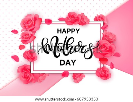 Happy Mother's Day vector banner with roses. Universal background with place for text. #607953350