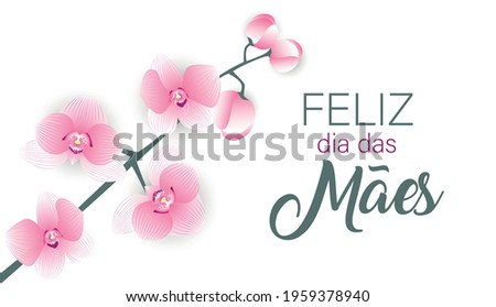 Happy Mother's day vector in Portuguese language Foto stock ©