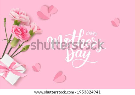 Happy Mothers day. Calligraphic greeting text. Holiday design template with realistic pink carnation flowers, gift box and paper hearts on pink background. Vector stock illustration.