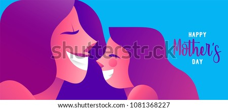 Happy Mothers Day illustration, beautiful mom face smiling with little daughter. Horizontal card format for web banner or header. EPS10 vector.