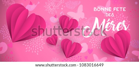 happy mothers day web banner