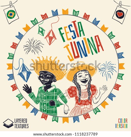 Happy multiracial hick couple waving - Brazilian June Party with diversity - Detailed vector for june party themes. Removable wood texture. Made in Brazil with love.