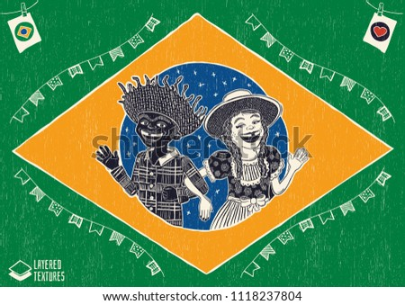 Happy multiracial hick couple waving inside the brazilian flag - June Party with diversity - Detailed vector for june party themes. Removable wood texture.