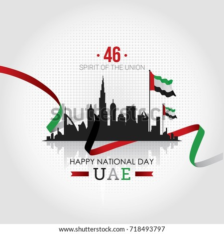 Happy National Day of UAE. Vector Illustration
