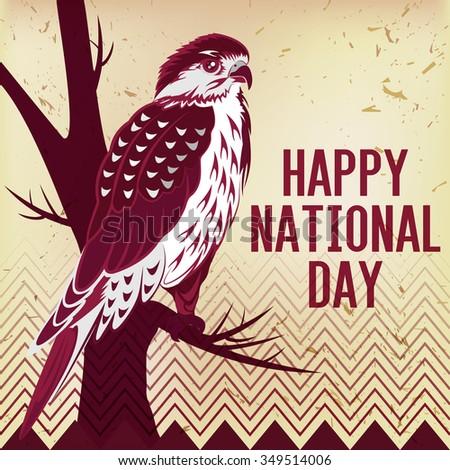 happy national day qatar