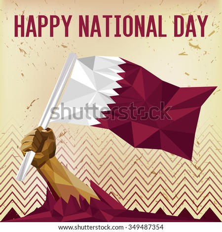 is flag day a federal holiday
