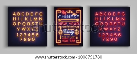happy new chinese year 2018 party poster neon sign bright poster bright banner