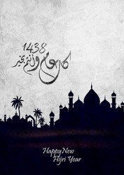 happy new Hijri year 1438 , happy new year for all Muslim community. the Arabic text means