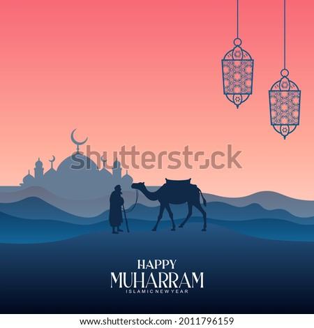 Happy New Hijri Year, Islamic New Year 1443 Hijriyah (1 muharram)