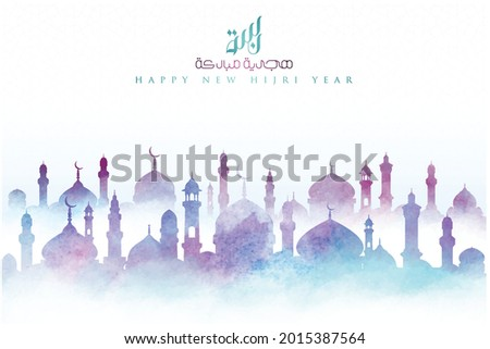 Happy New Hijri Year (Muharram) greeting islamic Illustration background vector design with morocco pattern, mosque and arabic calligraphy. Translation of text : hopefully every year is in good