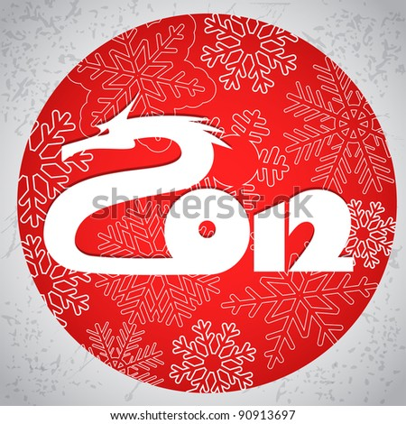 Happy New 2012. The dragon year