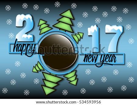 happy new year 2017 and  hockey