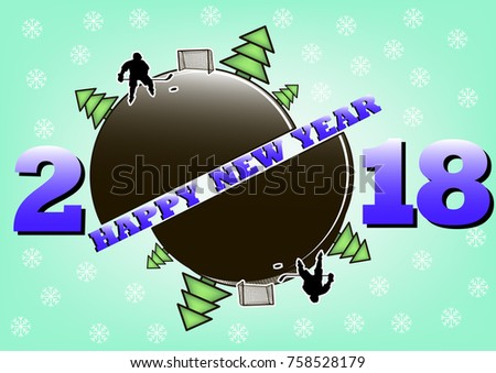 happy new year 2018 and hockey