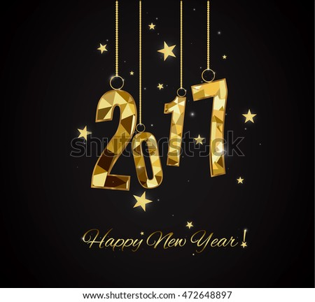 Happy New Year and Merry Christmas 2017 #472648897