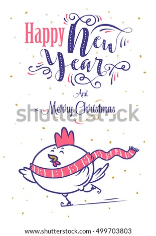 Happy New Year and Merry Christmas 2017. Rooster wearing a scarf and skates. Composition and a cocks. Holiday Vector Illustration.