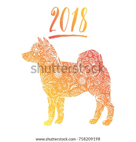happy new year 2018 background decoration 2018 zodiac dog calendar 2018 template abstract