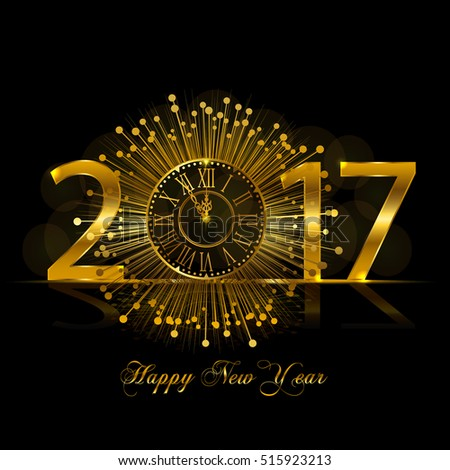 happy new year 2017 background