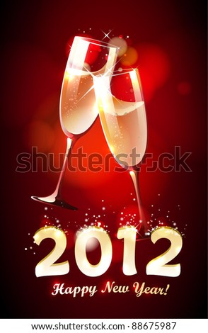 Happy new year 2012 banner