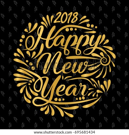 happy new year banner with gold effect text and pattern background ez canvas