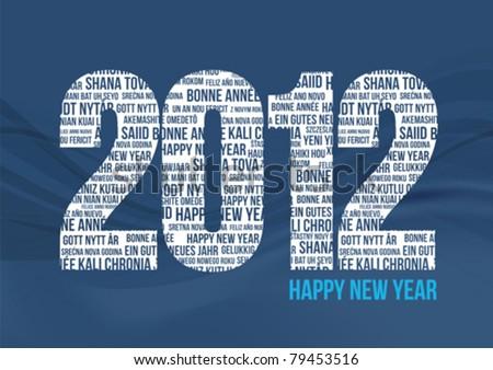 Happy New Year 2012 - Blue