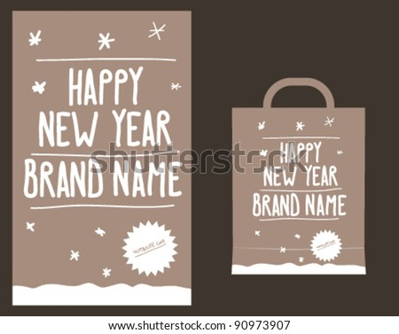 Paper Bag Design Vector Paper Bag Design Layout