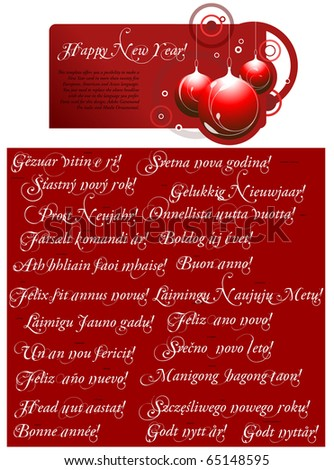 Happy New Year Card in Multiple Languages