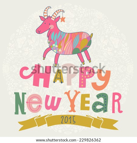 Happy New year card with bright cartoon goat in vector - Shutterstock ID 229826362
