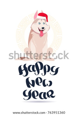 happy new year card with cute