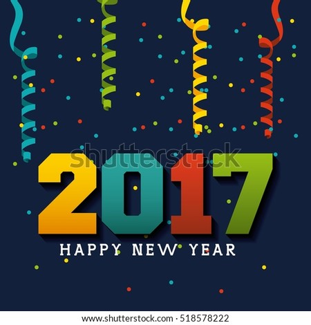 Happy new year 2017 card with decorative serpentine. colorful design. vector illustration #518578222