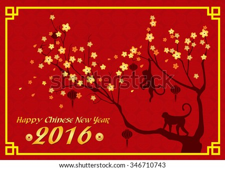 happy new year 2016 card with