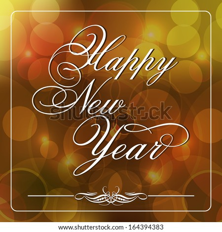Happy New Year 2014 celebration flyer banner poster or invitation with stylize text on shiny brown background
