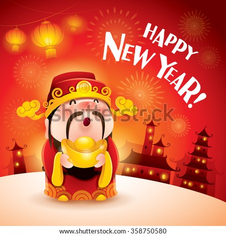 happy new year  chinese god of