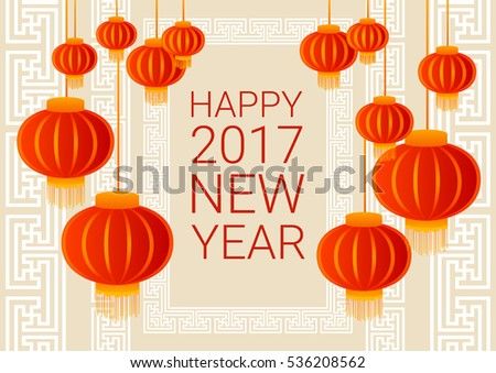 happy new 2017 year chinese lantern asian traditional decoration banner flat vector illustration - Happy New Year Chinese