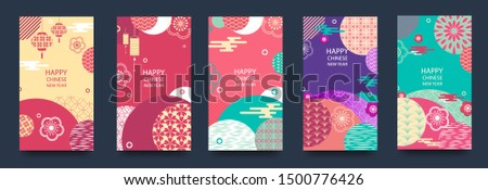 Happy new year.2020 Chinese New Year Greeting Card, poster, flyer or invitation design with paper cut sakura flowers,patterns and lanterns .Vector illustration.