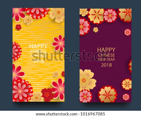 Happy new year2018 chinese new year greeting card two sides poster happy new year2018 chinese new year greeting card two sides poster flyer m4hsunfo