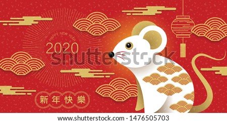 Happy new year, 2020, Chinese new year greetings, Year of the Rat , fortune. (chinese translation: Chinse new year, rich)