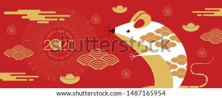 Happy new year, 2020, Chinese new year greetings, Year of the Rat , fortune. (Chinese translation: Chinese new year)