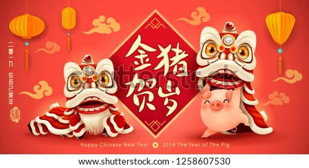 Happy New Year 2019. Chinese New Year. The year of the pig. Translation: Greetings from the golden pig.
