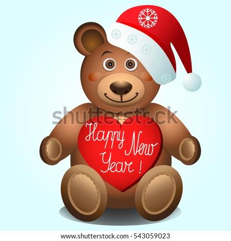 happy new year cute teddy bear