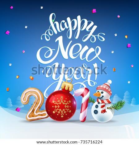 happy new year 2018 decoration