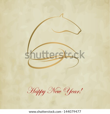 Happy New Year design card vector images